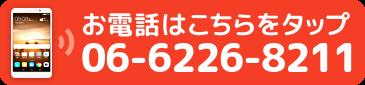 0662268211